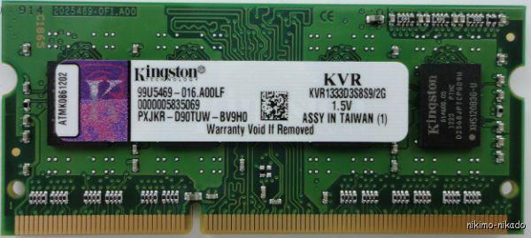 Gò Vấp Chuyên Ram Laptop Cũ Mua Bán Trao Đổi Ram DDR2 DDR3 DDR4 2GB 4GB 8GB 16GB - 20