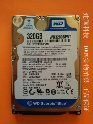 HDD Laptop WD 320GB 5400RPM Cũ